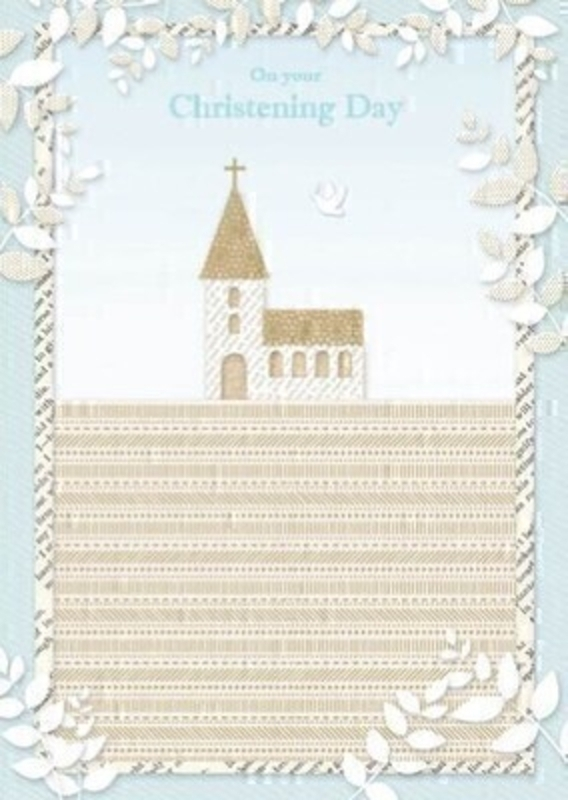 Church Scene On Your Christening Day Card by Paper Rose: Booker Gifts