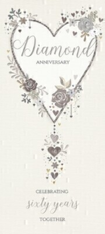 Diamond Wedding Anniversary Card by Paper Rose: Booker Gifts
