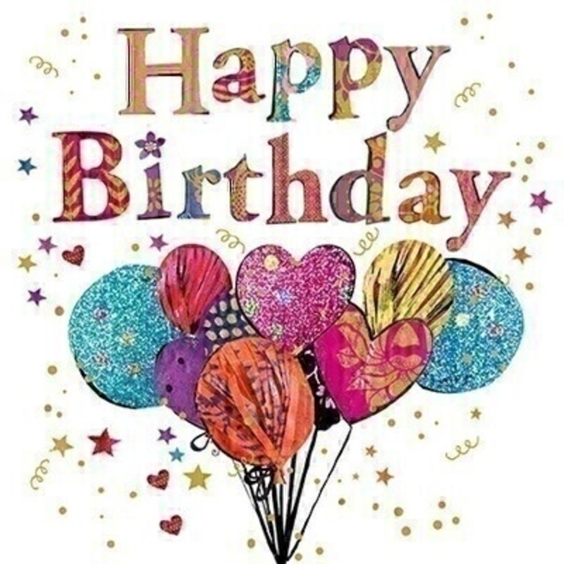 Happy Birthday Balloons Greetings Card With Envelope: Booker Gifts