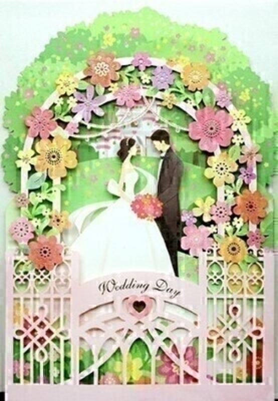 Wedding Day greetings card with envelope in 3D.  This card is blank inside for you to write your own message.  Perfect for wishing the Bride and Groom lots of love on their Wedding Day.